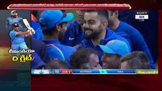 India beat Australia by 7 Wickets in 3rd ODI Match | India vs Australia Match Highlights | NTV