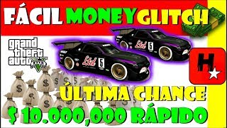 GTA 5 ONLINE | GLITCH $10.000.000 FÁCIL DINHEIRO INFINITO | MONEY GLITCH PC/PS4/X1 CAR DUPLICATION