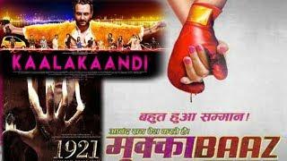 Movie Review Of Kaalakaandi, Mukkabaaz & 1921 || Lo Kallo Baat