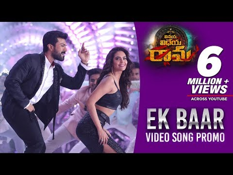 Ek Baar Video Song Promo - Vinaya Vidheya Rama Songs - Ram Charan, Esha Guptha