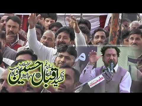 Zakir Syed Iqbal Hussain Shah | 14 Rabi Ul Awal 2018 | Rajoa Sadat Mandi Bahauddin