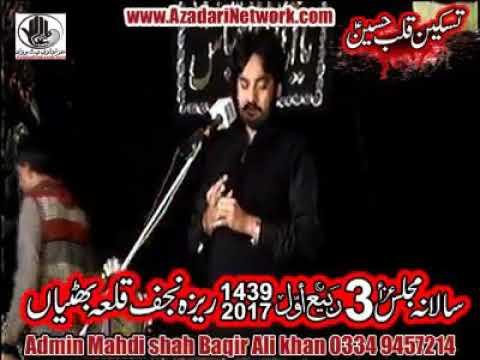 Zakir Waseem Abbas Baloch 22-11-2017 3 Rabi ul awal 2017 Qaila Batia New Mujlis