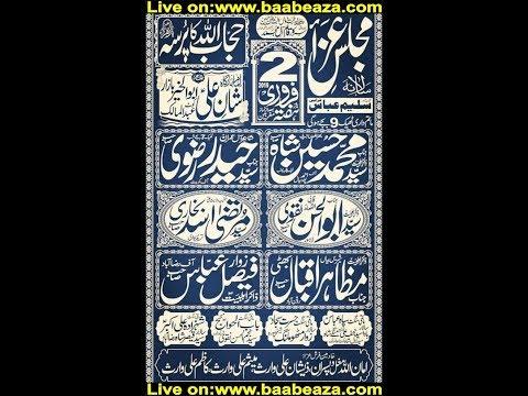 Live Majlis e Aza 2 February 2019 Imam Bargah Shan e Ali as Kot Abdulmalik (www.baabeaza.com)