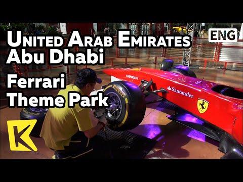 【K】UAE Travel-Abu Dhabi[아랍에미레이트 여행-아부다비]페라리 테마파크/Ferrari Theme Park/Racing Car/Exhibition/Experience