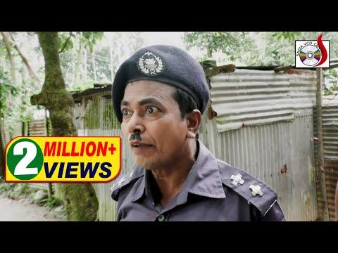 অরিজিনাল ভাদাইমা আসান আলীর পুলিশের উপর বাটপারী চলবেনা    হাসির কৌতুক 2018   Sadia Entertainment thumbnail