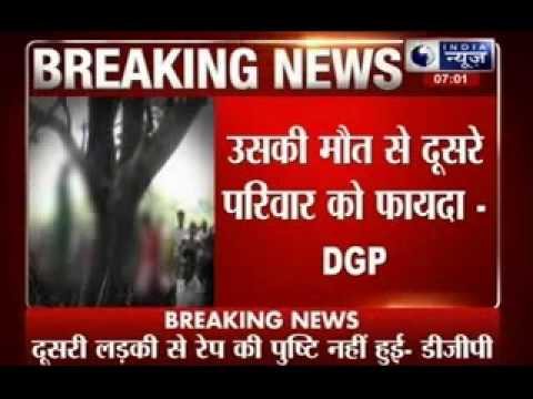 Badaun case: UP DGP says rape of one girl not confirmed, SSP suspended