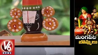 Special Report On Mangapeta Wooden Toys Art | Sangareddy Dist