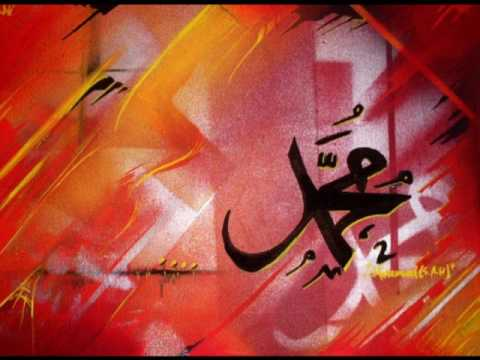 Naat (by Farhan Ali Qadri) Zameen Maeli Nehi Hoti Posted By Pakipowerboy video