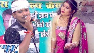 चईत भईल सवातिया - Luta Lahar Chait Me | Pramod Premi Yadav | Bhojpuri Chaita Song 2016