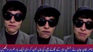 Nasir Khan Jan did the mother sister of Justin Bieber's song baby funny video 2017