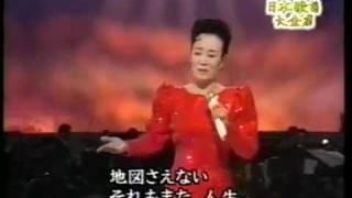 Misora Hibari Kawa No Nagare No You Ni