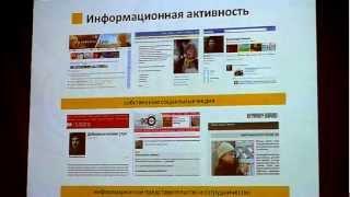 Видео про обаму и порошенко