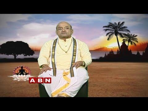 Garikapati Narasimha Rao About Lord Shiva | Nava Jeevana Vedam | Episode 1293
