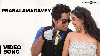 Official: Prabalamagavey Video Song | Enakkul Oruvan