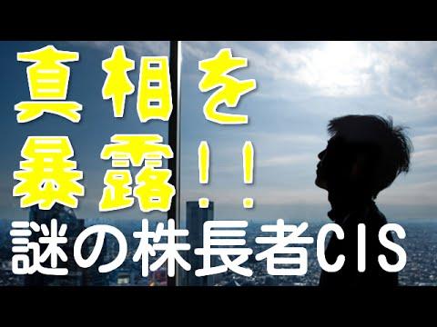 謎の株長者CISとは?日本人デイトレーダー(投資家が市場の混乱の中、何億円も稼ぐ人物)