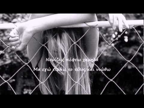 Ελεονώρα Ζουγανέλη Τα Λέμε - (γαμώτο) στίχοι new song 2011☆HQ☆