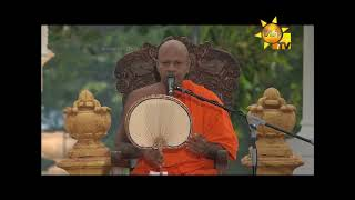 Hiru Dharma Pradeepaya - Sil Deema | 2021-04-26