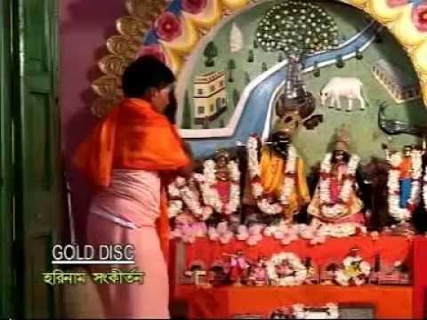 Bengali Devotional Bhakti Geet   Harinaam Sankirtan   Bengali Bhajan   Gold Disc