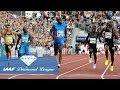 The 8 Fastest Ever Men to Run a Diamond League 100m - IAAF Diamond League