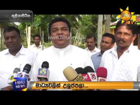 rajitha say that min|eng