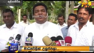 Rajitha say that ministers should have the guts out