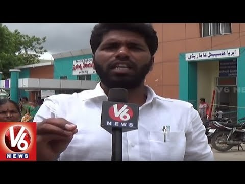 Patients Facing Problems With Lack Of Facilities In Govt Hospital | Nizamabad | V6 News