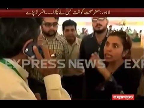 Shocking Fight of Ayesha Mumtaz with a Man - Express News