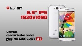 """iconBIT Mercury Q7 NT-3602M. Официальный обзор 6,5"""" Full HD коммуникатора"""