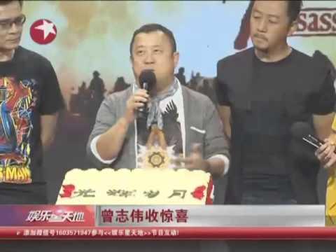 Tvb倾巢贺曾志伟60大寿 孙女加国回港送惊喜