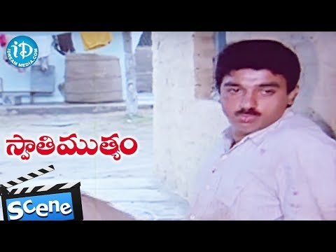 Swati Mutyam Movie - Kamal Hasan, Nirmalamma, Deepa, Radhika Emotional Scene video
