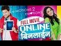 Online Binline | Full Marathi Movie | Siddharth Chandekar, Hemant Dhome | Latest Marathi Movies