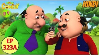 Motu Patlu | Cartoon in Hindi | 3D Animated Cartoon Series for Kids | Motu Ka Film Share Award