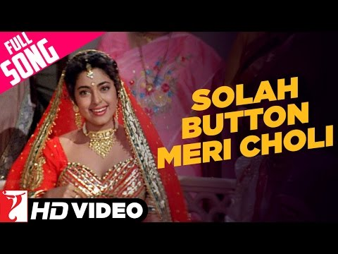 Solah Button Meri Choli - Full Song - Darr