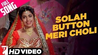 Solah Button Meri Choli - Full Song HD | Darr | Shah Rukh Khan | Juhi Chawla | Sunny Deol