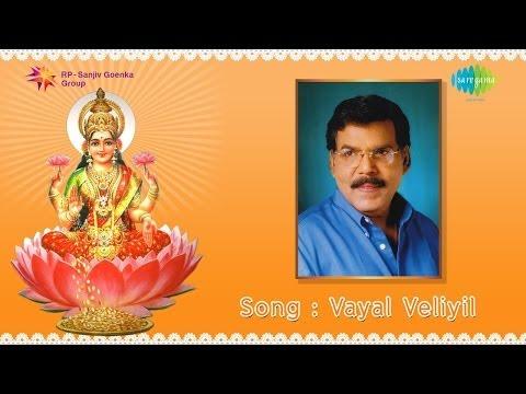 Vayal Veliyil song by Malaysia Vasudevan