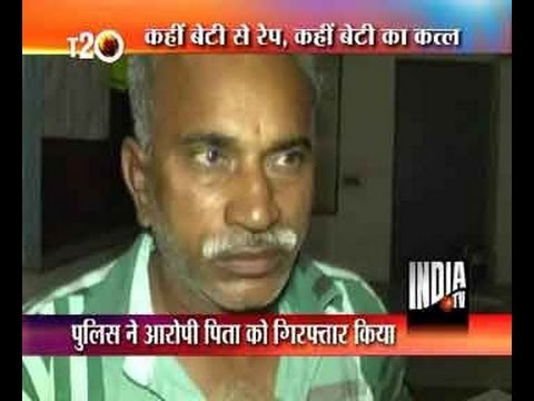 Father Rapes Minor Daughter In Haridwar video
