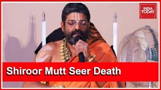 Shiroor Mutt Seer Death: Police Probes Video Of Seer's Confession Of Having A Child