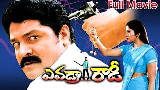 Evadra Rowdy Full Length Telugu Movie    Srihari, Sanghvi    Ganesh Videos -  DVD Rip..
