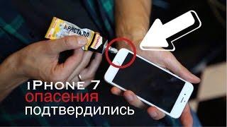 7 новых ФОКУСОВ с iPhone 7 + ОБУЧЕНИЕ