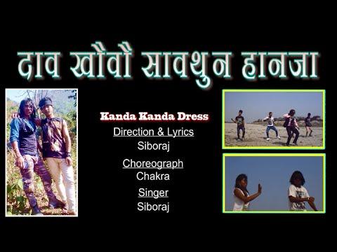 Kanda Kanda Dress