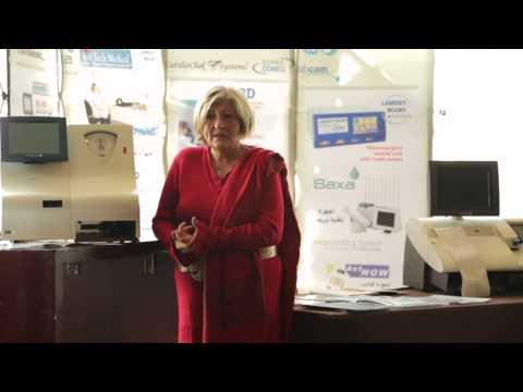 Pulmonary Critical Care Egypt 2014 Medical Exhibition