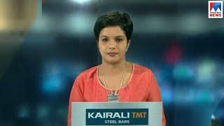 സന്ധ്യാ വാർത്ത   6 P M News   News Anchor - Nisha Purushothaman  November 25, 2018