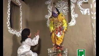 Bhakto Namdeb Part 2 | Bengali Devotional