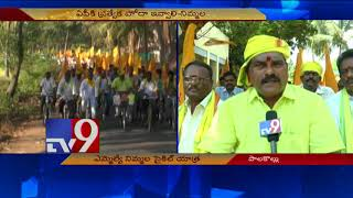TDP MLA Nimmala Rama Naidu braves heat for cycle yatra || AP Special Status