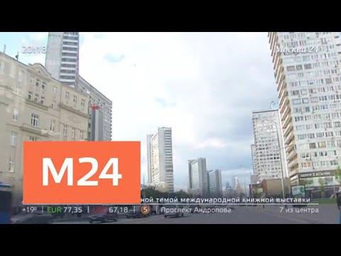 Москва сегодня: что изменится в столичном транспорте - Москва 24