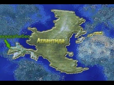 На дне Бермудского треугольника обнаружены каменные строения. Кейси о месте где скрыта Атлантида.
