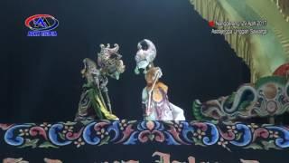 Wayang Golek - Sudarya (Astrajingga Unggah Sawarga) Part.4 TAMAT