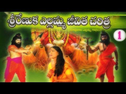 Download Sri Renuka Yellamma Devi | Sri Renuka Yellamma Jeevitha Full ...