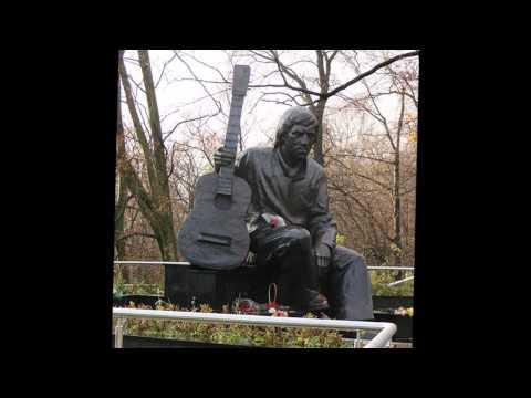 Высоцкий Владимир - Памятник