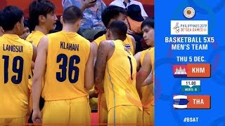 BASKETBALL SEAGAMES 2019 (MENS) THAILAND VS CAMBODIA  05 December 2019